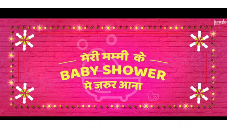 Badhaai Ho Trailer : आयुष्मान मना रहे हैं अपनी मम्मी का बेबी शॉवर