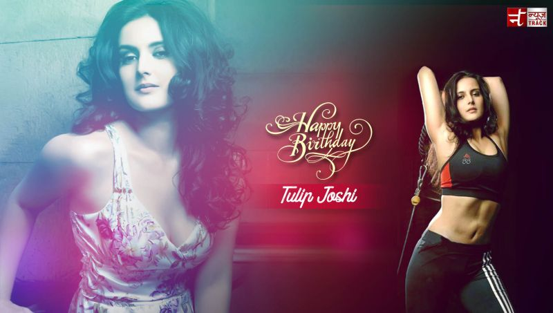 बॉलीवुड Actress 'ट्यूलिप जोशी' को Happy बर्थडे