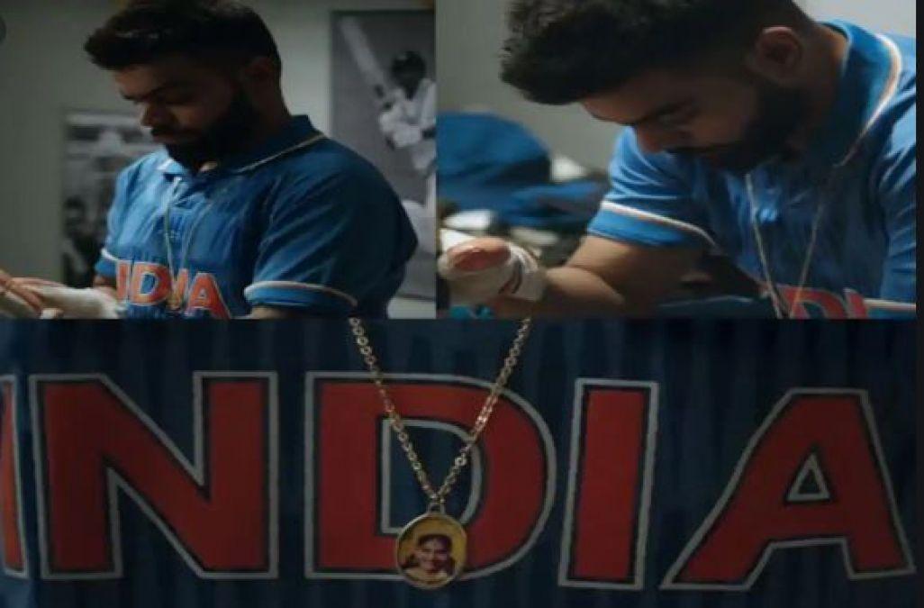 Virat Kohli in Zoya Factor? watch a new promo video here