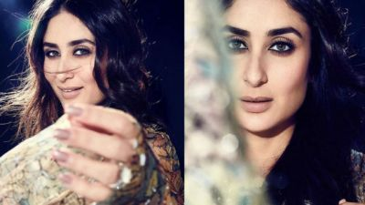 Millions of fans lost their heart after seeing Kareena's style, see her killer look!
