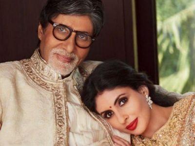 अमिताभ बच्चन के जन्मदिन पर ये खास काम करेंगी बेटी श्वेता