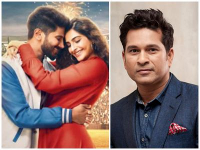 Sachin Tendulkar praises The Zoya Factor trailer, read on