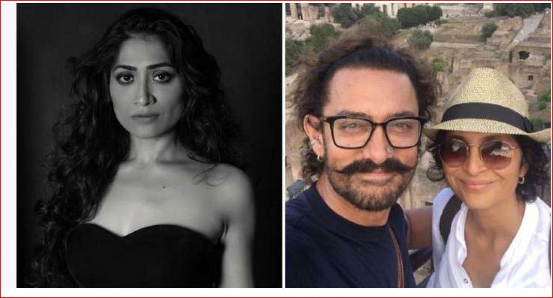 आमिर खान के 'मुगल' में काम करने पर भड़की यह एक्ट्रेस, कहा- 'मेरी रोजी रोटी...'