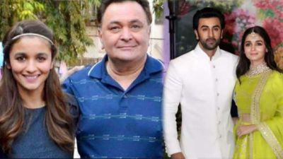 Alia Bhatt to host a homecoming party for Rishi Kapoor at her home
