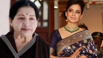 Kangana on Jayalalithaa's biopic; says-