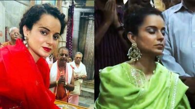 Kangana visits Somnath after the holy city of Dwarkadhish