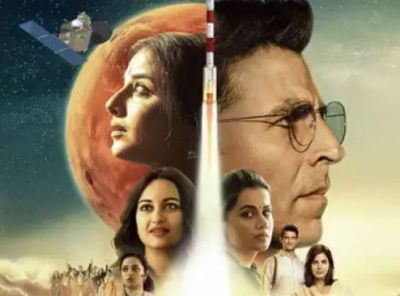 Akshay-Vidya's 'Mission Mangal' crosses 200 crores, informed through Twitter