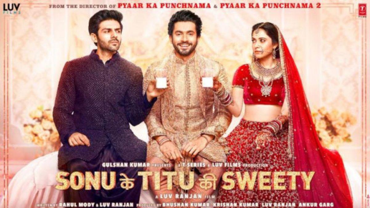 इस अभिनेता का होगा अहम रोल, बनने जा रहा सोनू के टीटू की स्वीटी का तेलुगु रिमेक !