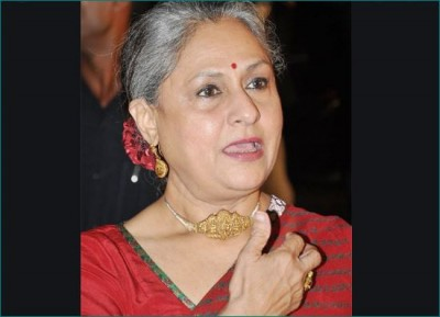 On Jaya Bachchan's allegations, Telangana BJP released statement, 'Who are you saving?