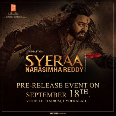 Trailer of Megastar Chiranjeevi's