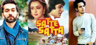 'Satte Pe Satta' star cast to be finalised, this TV actors to play role of Big-B's brothers