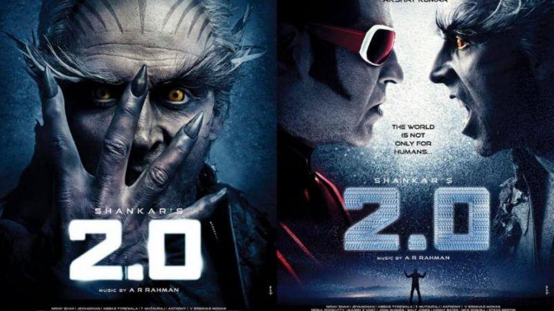 ..तो कब होगी फिल्म 2.0 रिलीज !!