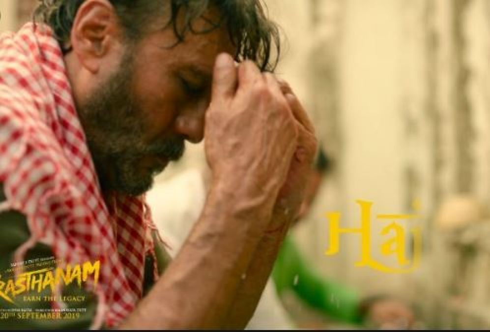 Haji Ali Teaser: Teaser of the new song of Prabandham out, Jackie seen in different avatar