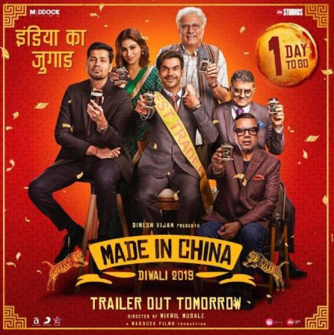 A day before the trailer, makers again shared the poster of Made In China