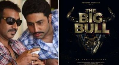 The Big Bull: The first poster of Abhishek's film released