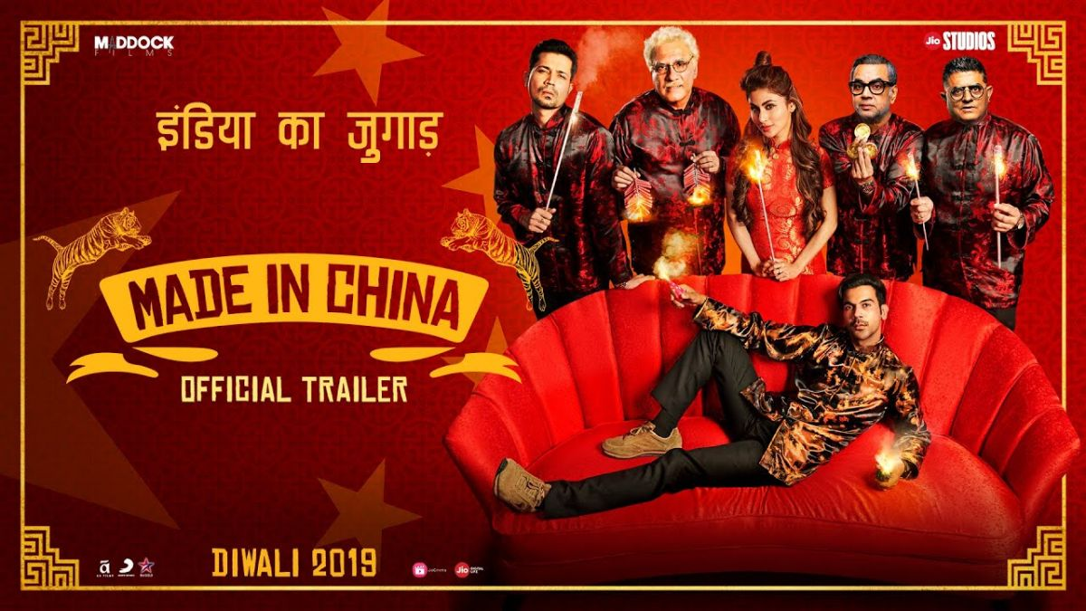Rajkummar Rao, Mouni Roy starrer Made In China Trailer out