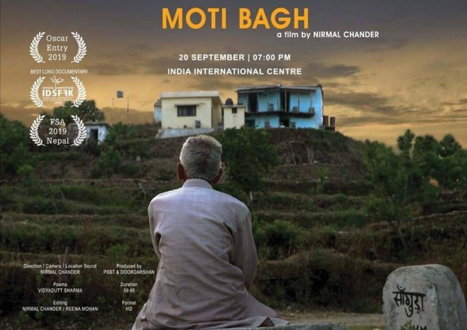 Documentary film on Uttarakhand farmer nominated for Oscars