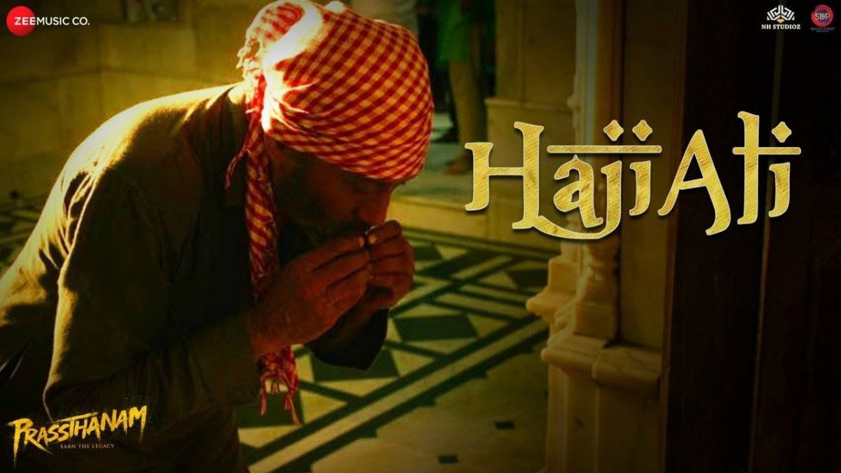 Haji Ali Song: New song of Prassthanam out, watch video song here