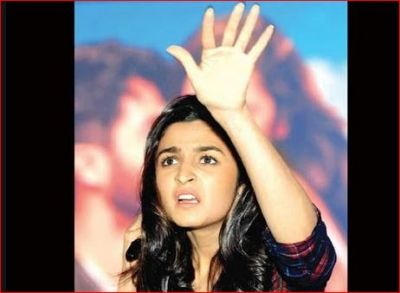 Alia yelled at bodyguards, fans called her illiterate