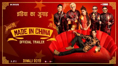 'Made in China' trailer out, Rajkummar Rao brings perfect Jugaad for every struggling person