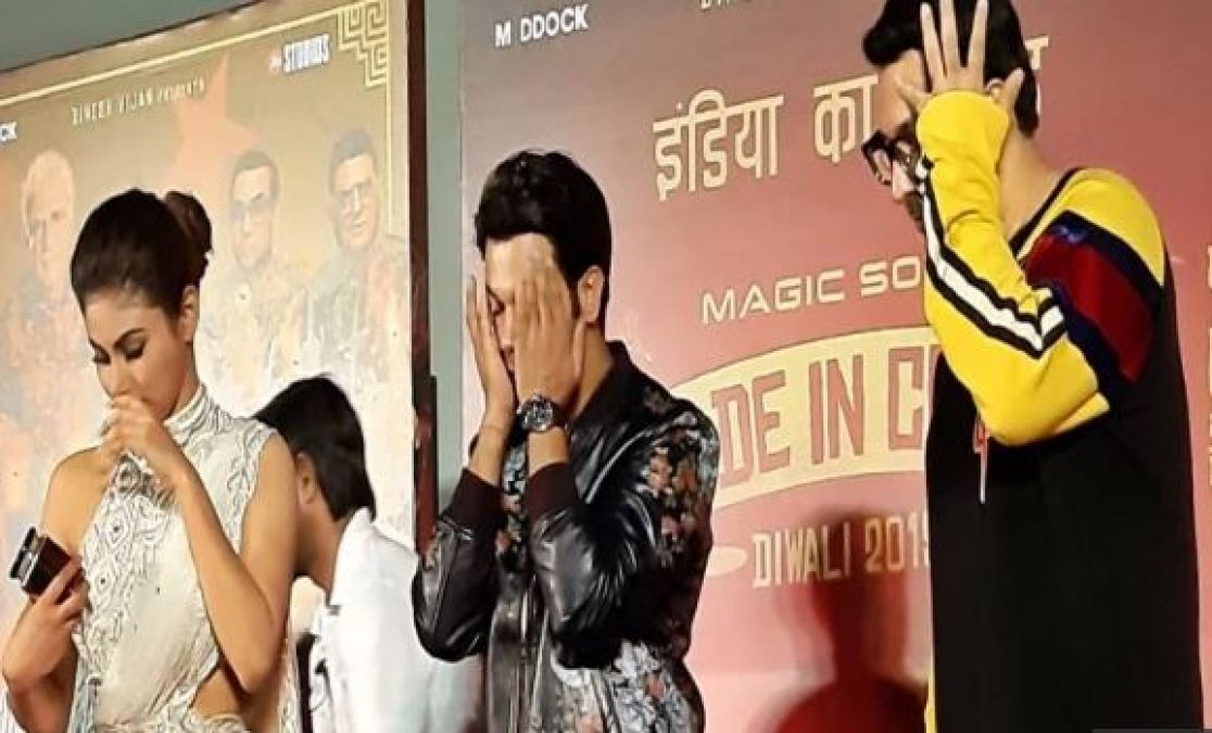 Rajkumar gets emotional over father's question at 'Made In China' trailer launch, says this