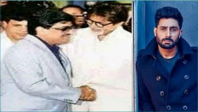 Amitabh Bachchan's picture with Dawood Ibrahim surfaced; know truth of viral picture
