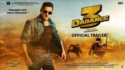 Dabangg 3 Teaser : आने वाला है सलमान की फिल्म का टीज़र, हो जाएं तैयार