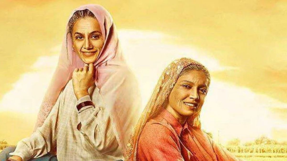 Taapsee Pannu starrer Saand Ki Aankh trailer to be out soon