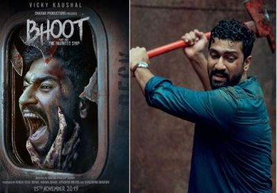 Vicky's Bhoot Part One's release date  changed, fans have to wait