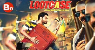UP police shares 'lootcase' trailer to give this important instruction