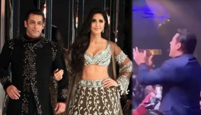Katrina's name in Salman's ears, the actor gave a standing ovation