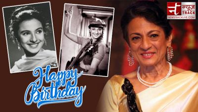 Birthday Special: Tanuja smokes cigarettes and drinks whiskey, asked this thing to filmmaker Gurdutt