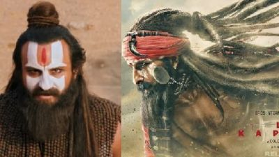 Saif Ali Khan is seen in one of the most dangerous looks; trailer of the film 'Lal Kaptaan' released