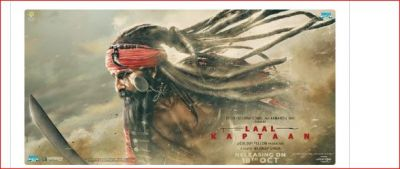 Poster of Saif's film Lal Kaptaan surfaced, know the release date