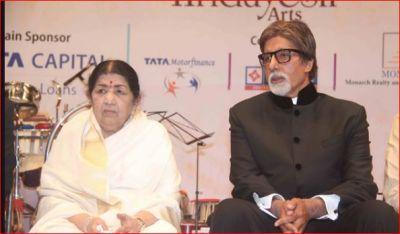 Amitabh was selected for Dada Saheb Phalke Award, Voice nightingale Lata Ji said- 'If I get it first...'