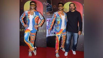 रणवीर सिंह ने पहनी रंग-बिरंगी जोकर जैसी ड्रेस, देखकर आपकी भी हंसी नहीं रुकेगी