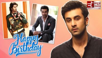 Birthday: Ranbir Kapoor uses a lot of condoms, his Ex-Lover wanted to gift a packet to him!