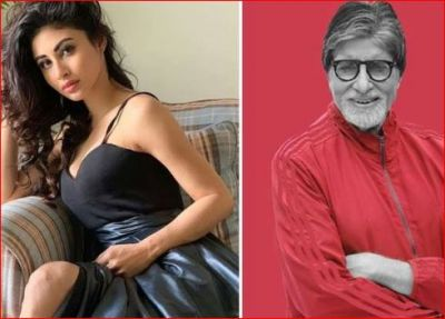 Mouni Roy had a lot of trouble working with Amitabh Bachchan, says, With him ...'