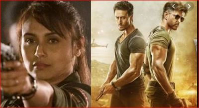 Rani Mukerji's Mardaani 2 teaser to be attached with War,  know why ..?