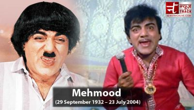 Birthday: This popular actor used to become drivers of Bollywood's famous star to get role in films!