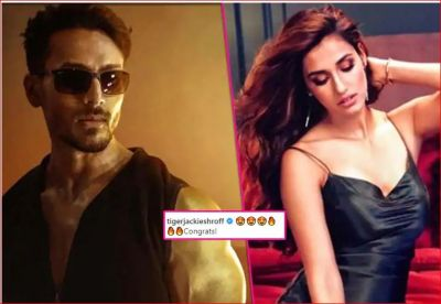 Disha Patani shared such a photo that after seeing, Tiger Shroff's heart started beating, wrote this comment