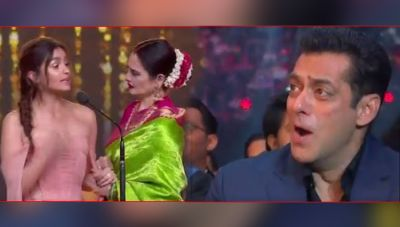 Rekha gave her voice to this famous dialogue of Alia at the IIFA Awards, Salman stunned