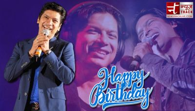 Birthday: Love story of this singer is very filmy; know many unknown facts