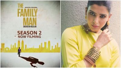 This South Indian actress will make her web debut in 'Family Man 2'
