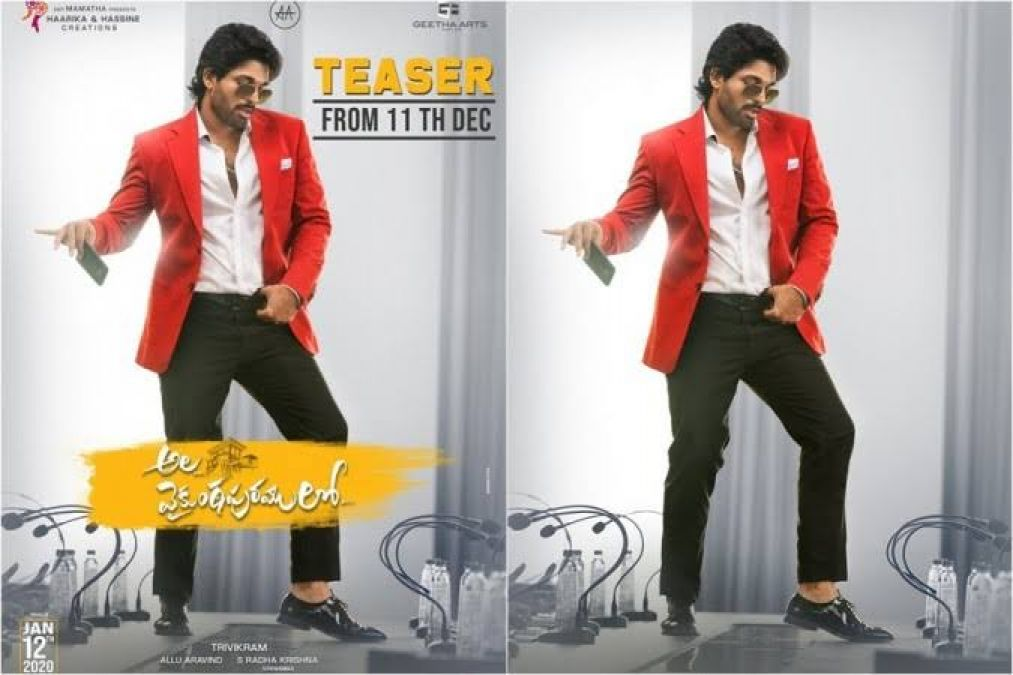 Allu Arjun and Pooja Hegdes film release