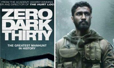 इस हॉलीवुड फिल्म की याद दिला देगी 'उरी'