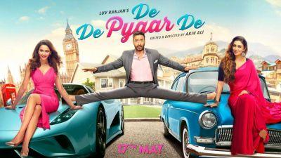 De De Pyaar De Trailer : रोमांटिक कॉमेडी से भरपूर है अजय देवगन की ये फिल्म