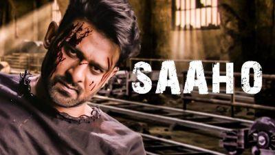 Saaho : प्रभास के फैंस के लिए जापान  में भी होगी फिल्म रिलीज़
