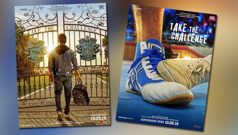 SOTY 2 : सामने आया फिल्म का एक और टीज़र पोस्टर, टाइगर श्रॉफ का दिखा शानदार लुक