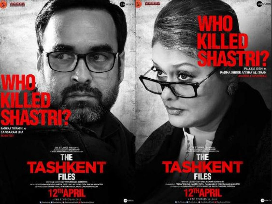 The Tashkent Files Review : खिंची हुई और बोझिल है शास्त्री के जीवन की कहानी